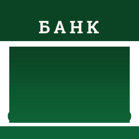 Счёт для ИП в банке