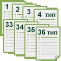 Введены 36 типовых Устава